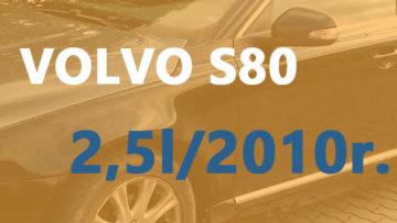 VOLVO S-80 2,5 T